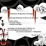 cobweb background with halloween invitation card & skulls